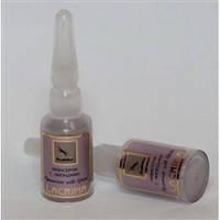 """Аквасерум с липидами ( упак. 5 мл*5 шт ) """"Arcobaleno"""" pH 5.8, 25 мл"""