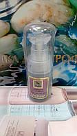 "Аквасерум с липидами ""Arcobaleno"" pH 5.8, 15 мл"