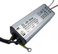 Драйвер светодиодов 50Вт 1500мА 220В IP67