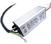 Драйвер светодиодов 30Вт 900мА 220В IP67