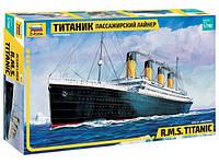 1:700 Сборная модель лайнера 'Титаник', Звезда 9059;[UA]:1:700 Сборная модель лайнера 'Титаник', Звезда 9059