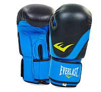 Боксерские перчатки кожанные EVERLAST BO-3631 black