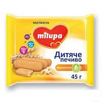 Пшеничное печенье для детей Milupa 45 г