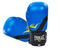 Перчатки боксерские кожанные EVERLAST BO-3631 blue