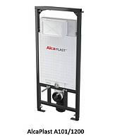 Cистема инсталляции AlcaPlast A101/1200