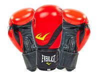 Перчатки боксерские кожанные EVERLAST BO-3631 красные