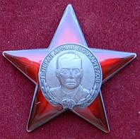 Орден генерала Маргелова, фото 1