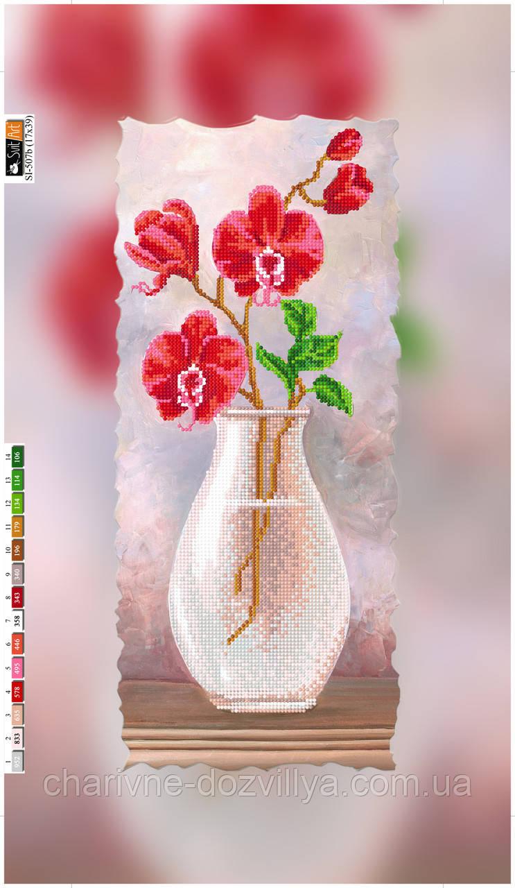 """Схема для вышивки бисером на подрамнике (холст) """"Орхидея-1"""""""