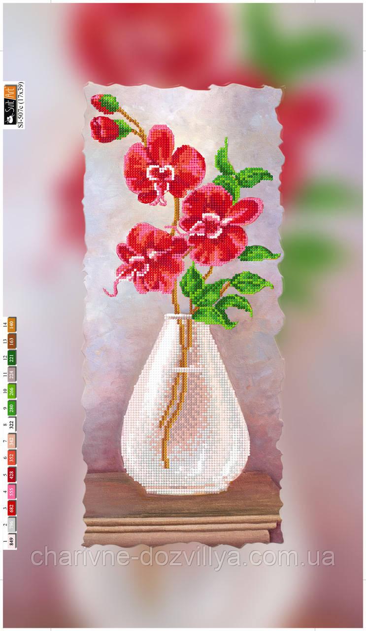 """Схема для вышивки бисером на подрамнике (холст) """"Орхидея-2"""""""