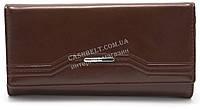 Женский стильный кошелек COSSROLL art. Q01-5242 коричневый