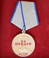 Медаль За отвагу СССР, фото 1