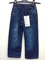 Утепленные джинсы для мальчиков 104,110,116 роста на резинке Турция