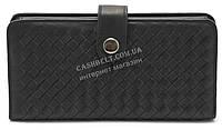 Плетеный удобный женский кошелек с кожи PU FUERDANNI art. P948-3 плетенка черного цвета