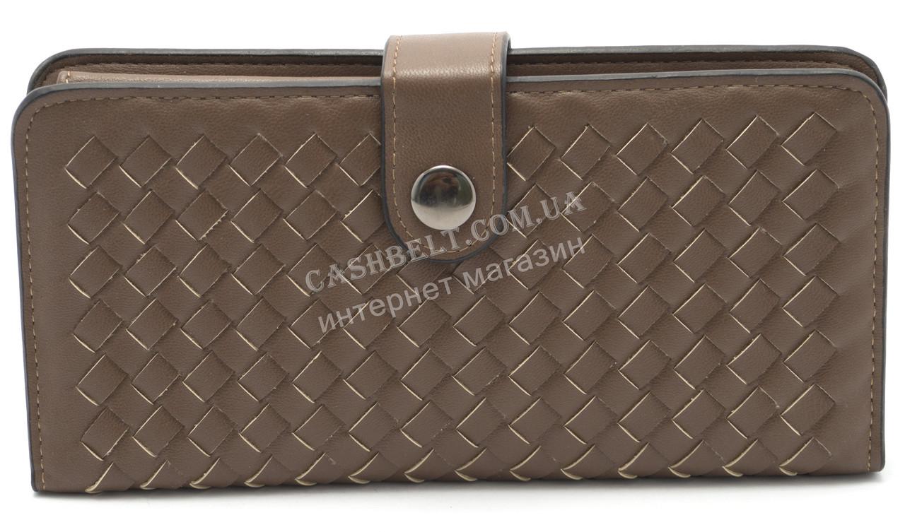 Плетеный удобный женский кошелек с кожи PU FUERDANNI art. P948-3 плетенка коричневого цвета