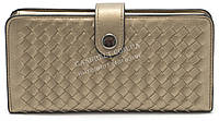 Плетеный удобный женский кошелек с кожи PU FUERDANNI art. P948-3 плетенка бронзового цвета