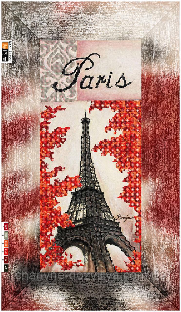 """Схема для вышивки бисером на подрамнике (холст) """"Осенний Париж"""""""