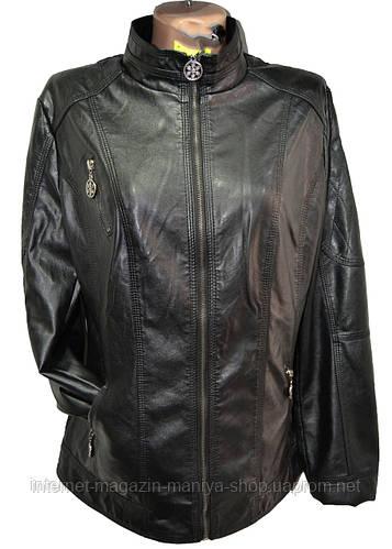 Куртка женская осень полу батал