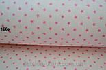 Лоскут ткани №166а с цветными звёздочками на светло-розовом фоне, фото 2