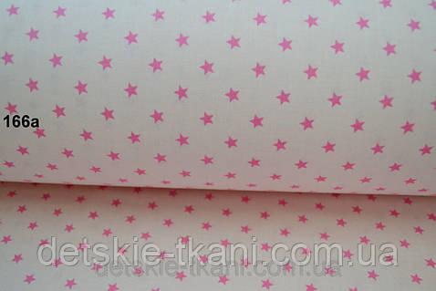 Лоскут ткани №166а с цветными звёздочками на светло-розовом фоне