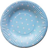 Тарелки бумажные голубые в горошек 10шт.