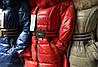 Куртка женская зима мех иск., фото 2