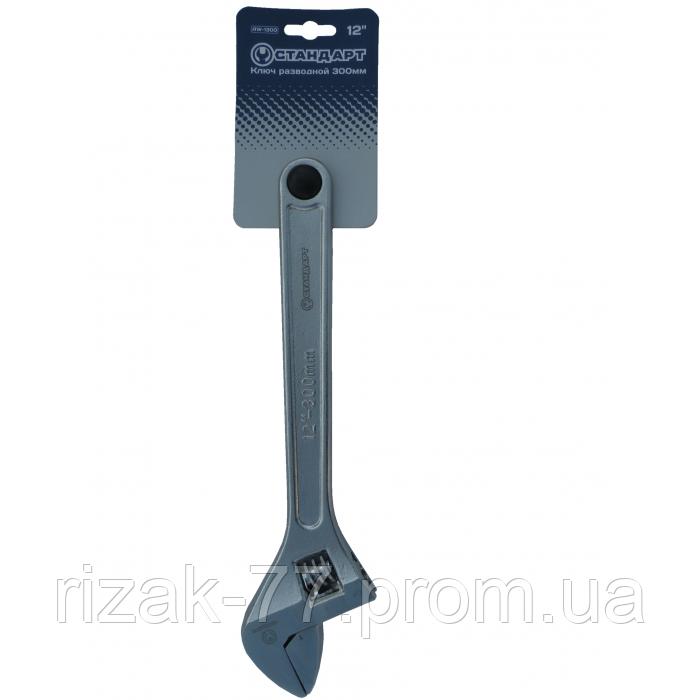 "Ключ разводной 300мм ""СТАНДАРТ"" AW-1300"