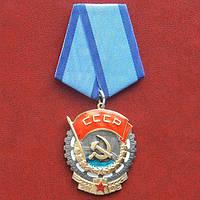 Орден Трудового Красного Знамени, плоский, фото 1