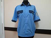 Рубашка форменная, голубая, униформа для охранных структур
