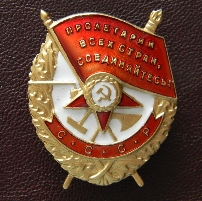 Орден Боевого Красного Знамени, винтовой тип