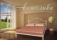 Кровать металлическая двуспальная Анжелика 1600х1900/2000 мм, Металлик, бордо, черная медь, черное золото, белый бархат