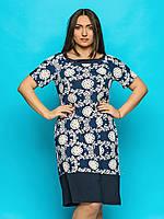 Женское платье больших размеров свободного кроя до колен с коротким рукавом 9073/1, фото 1