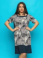 Женское платье больших размеров свободного кроя до колен с коротким рукавом 9073, фото 1