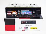 Автомагнитола Sony CDX-GT1235 USB+SD+FM+AUX+ пульт (4x50W), фото 2