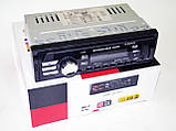 Автомагнитола Sony CDX-GT1235 USB+SD+FM+AUX+ пульт (4x50W), фото 4