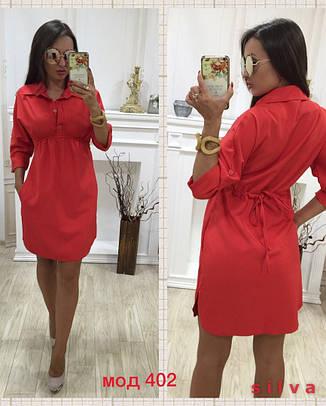 Женское платье №33-402