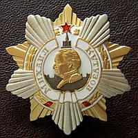 Орден Кутузова I степень,  копия, фото 1