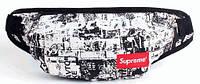 Молодежная спортивная сумка на пояс Supreme 137, черно-белый