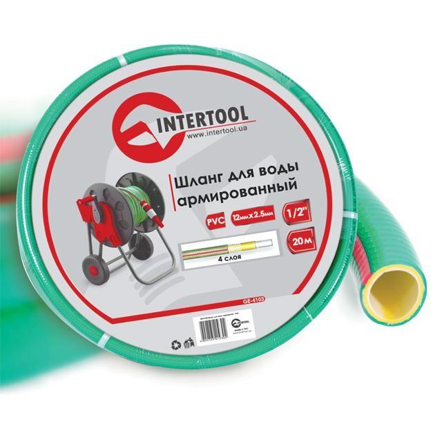 Шланг для воды 4-х слойный 1/2', 20 м, армированный, PVC INTERTOOL GE-4103