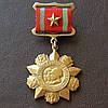 Медаль «За отличие в воинской службе» II степени