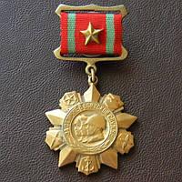 Медаль «За отличие в воинской службе» II степени, фото 1