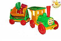 Детский паровоз-конструктор №1,с вагоном и песочным набором,в сетке,55х26х22см.