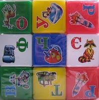 """Кубики пластмасовые""""Абетка веселка""""21х21х7см."""