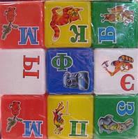 """Кубики пластмасовые""""Азбука веселка""""21х21х7см."""