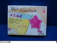 """Пазлы 3D-кристал №9007""""Звезда""""38дет.,в коробке,18х14х4см."""