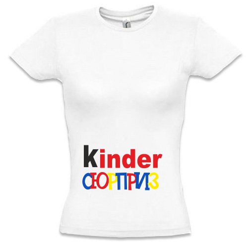 ac91a353bfbc Футболки для беременных Kinder СЮРПРИЗ - Интернет магазин