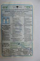 Перчатки одноразовые латексные хирургические стерильные опудренные / размер 7,5 / SFM Hosp.Prod. 50, Нет, SFM Hospital Products, 9, Да, Германия
