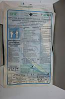 Перчатки одноразовые латексные хирургические стерильные опудренные / размер 7,5 / SFM Hosp.Prod. 50, Нет, SFM Hospital Products, 8.5, Да, Германия