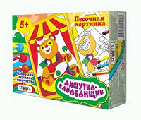 """Игра песочек №303""""Медвежонок с барабаном""""в коробке,22х20х4см."""