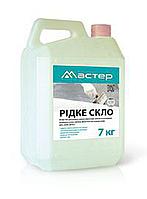 МАЙСТЕР Рідке скло 7 кг