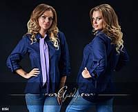 Рубашка - 11354